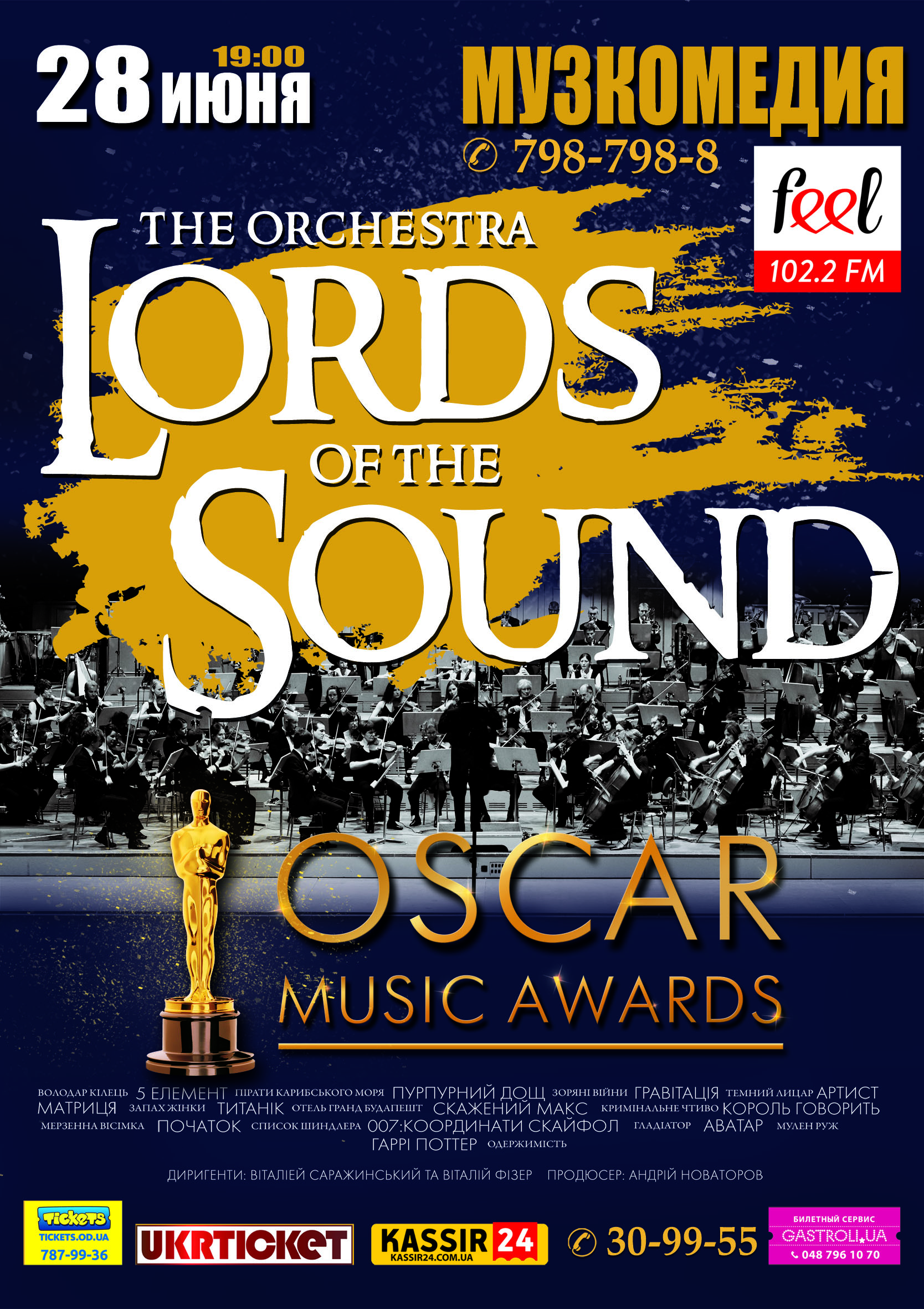 LORDS OF THE SOUND OSCAR MUSIC AWARDS